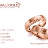 Verighete clasice - Cod Produs: 2396