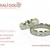 Verighete clasice - Cod Produs: 2474
