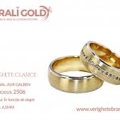 Verighete clasice - Cod Produs: 2506