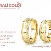 Verighete clasice - Cod Produs: 269
