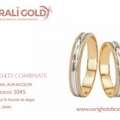 Verighete din aur bicolor, tricolor, sau cu piatră - Cod Produs: 1045