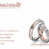 Verighete din aur bicolor, tricolor, sau cu piatră - Cod Produs: 2358