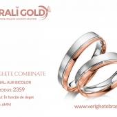 Verighete din aur bicolor, tricolor, sau cu piatră - Cod Produs: 2359