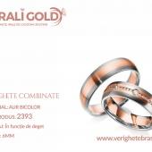 Verighete din aur bicolor, tricolor, sau cu piatră - Cod Produs: 2393
