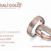 Verighete din aur bicolor, tricolor, sau cu piatră - Cod Produs: 2394