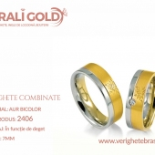 Verighete din aur bicolor, tricolor, sau cu piatră - Cod Produs: 2406
