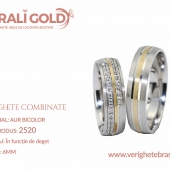 Verighete din aur bicolor, tricolor, sau cu piatră - Cod Produs: 2520
