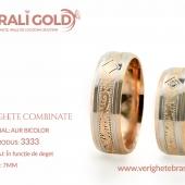Verighete din aur bicolor, tricolor, sau cu piatră - Cod Produs: 3333