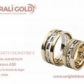 Verighete cu forme geometrice - Cod Produs: 650